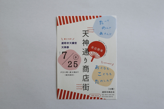 237A5719.JPG