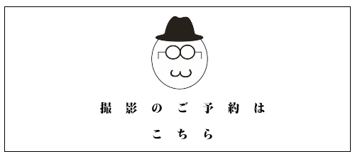 予約フォーム.png