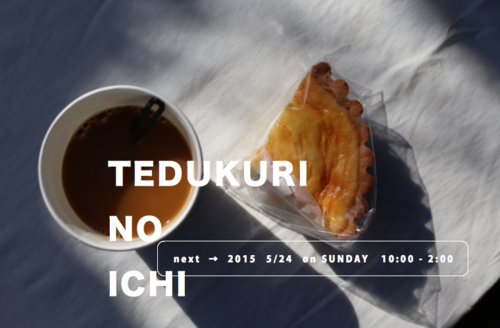 Tedukuri_no_ichi