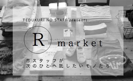 Rmarket