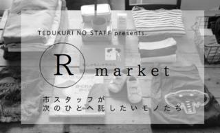 Rmarket_2